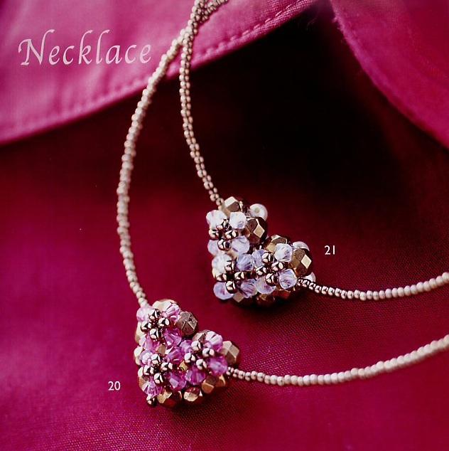 Сердце из кристаллов Очень красивое украшение, которое прекрасно подойдет на день Святого Валентина.