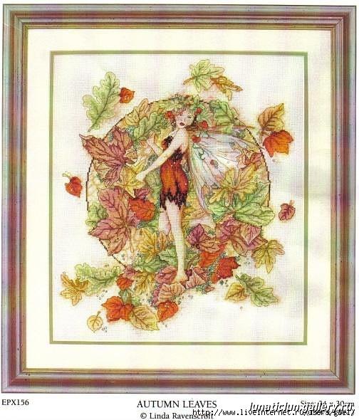 Вышивка крестом фея осень