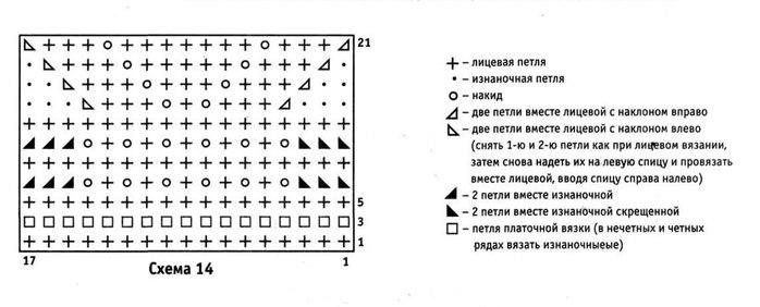 ал2 (700x282, 47Kb)