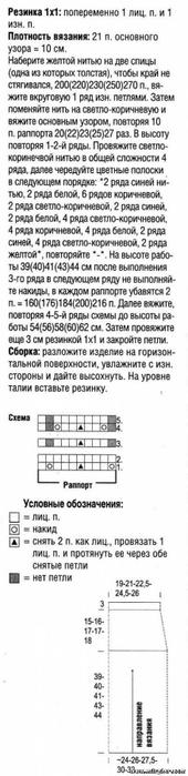 45587643.jpg...В ДНВ. 3-3 (170x700, 77Kb)