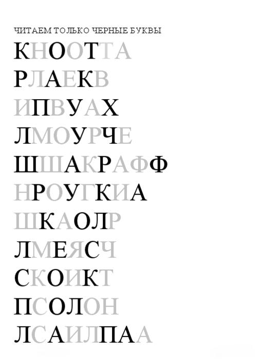 �-0 (510x700, 32Kb)