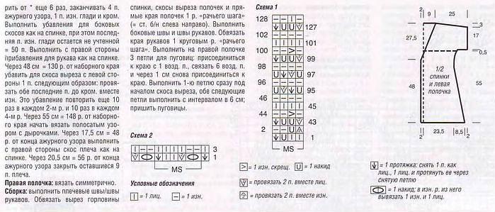 4152860_roz_dlinii (699x299, 89Kb)