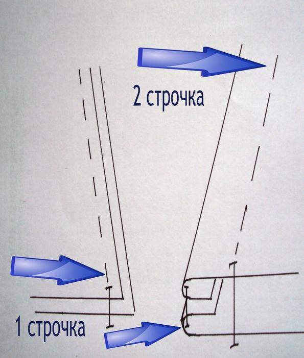 Превью DSC01114 (595x700