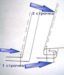 Превью DSC01115 (595x700, 242Kb)