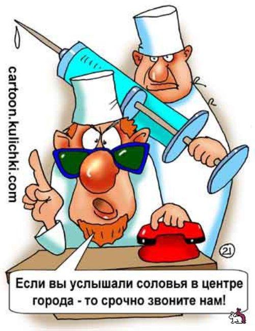 4387736_1319047074_medicine196_1_ (501x651, 69Kb)