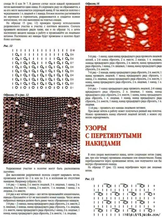 70921fd88efb (519x700, 330Kb) .