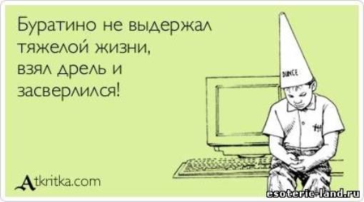 юмор, приколы (510x284, 20Kb)
