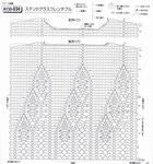 Превью 33-1 (467x500, 94Kb)