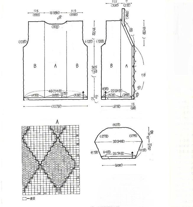 кк1 - копия (653x700, 93Kb)