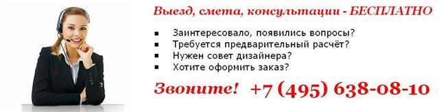 4524271_3368a579008c (640x164, 25Kb)