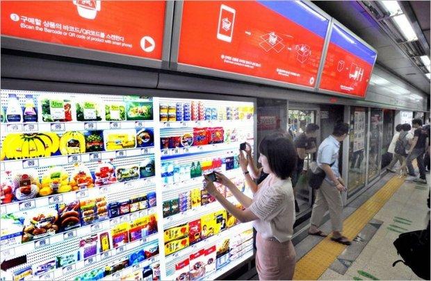 виртуальный магазин в корее Home Plus 4 (620x405, 86Kb)