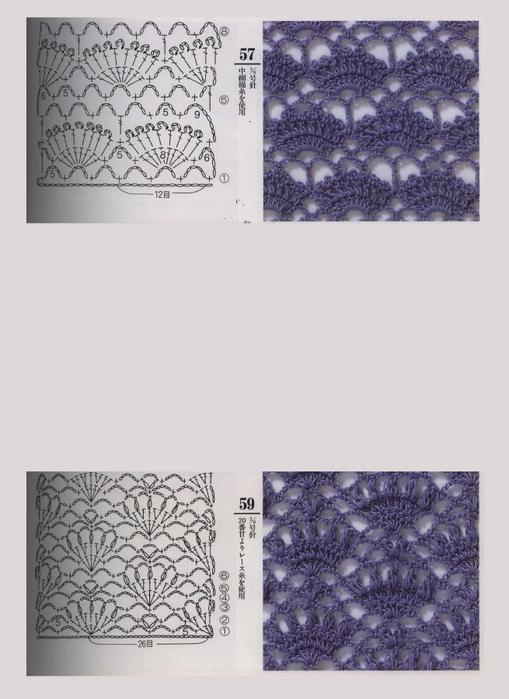 shema-k-koftochke (509x700, 179Kb)
