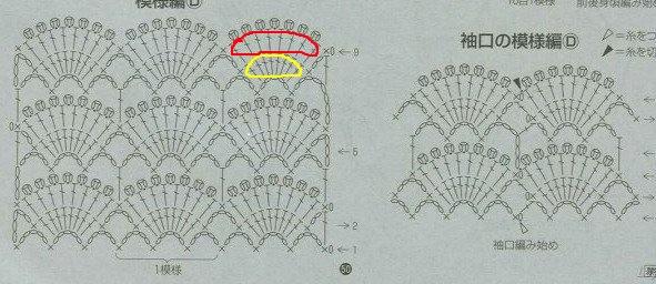 f69b1fa8d8dc (591x256, 75Kb)