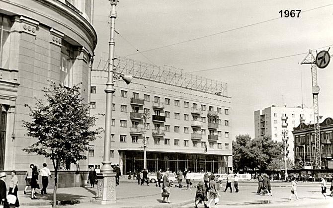 пл ник 1967 (670x419, 68Kb)