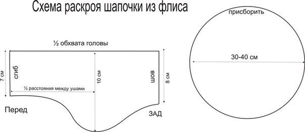 Mix1kp72E3w (604x262, 18Kb)