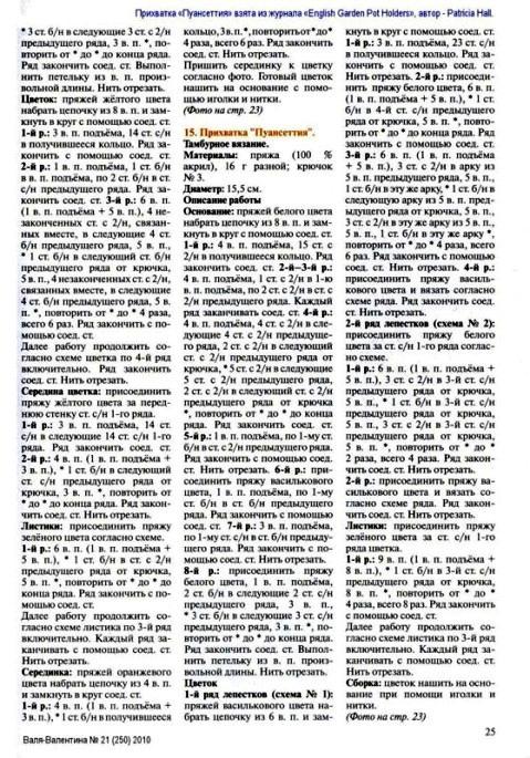 75dc_ec9e765f_XL (479x685, 174Kb)