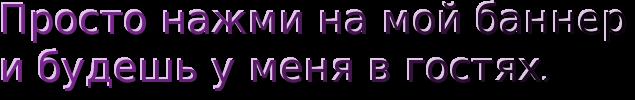 www.radikalю (435x80, 45Kb)