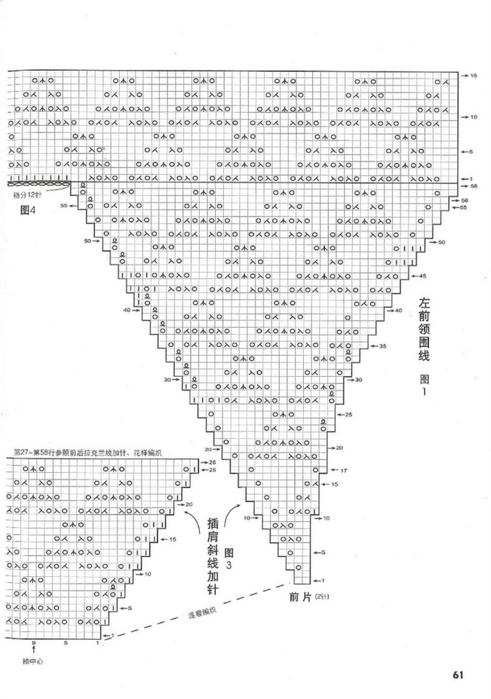 61 (491x700, 154Kb)