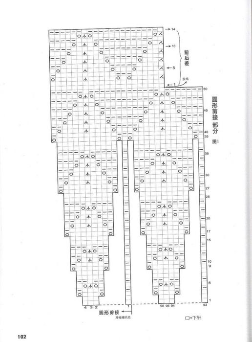 102 (516x700, 147Kb)