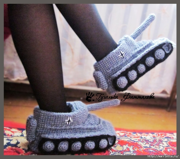 Тапки-танки прекрасный подарок для любителей игры World of Tanks Каждый тапочек - это долгий и кропотливый ручной...