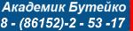 206b1585fed76288e8e5c897dd1afd52 (150x35, 4Kb)