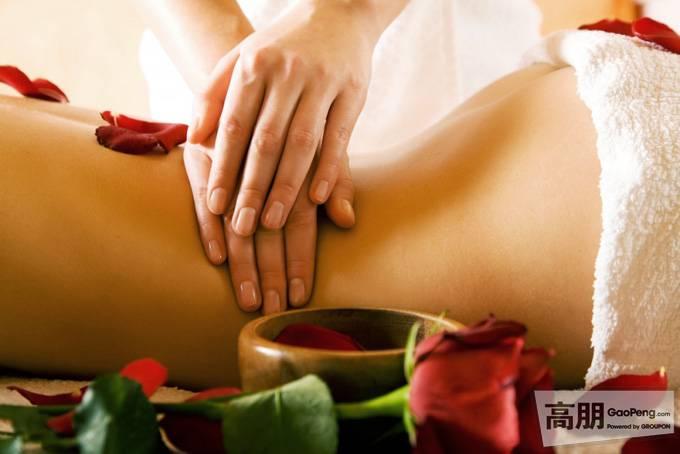 Секси фото массаж фото 405-650
