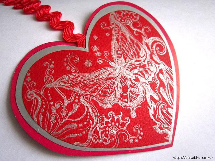 закладка для книг сердечко, 6 (700x525, 335Kb)