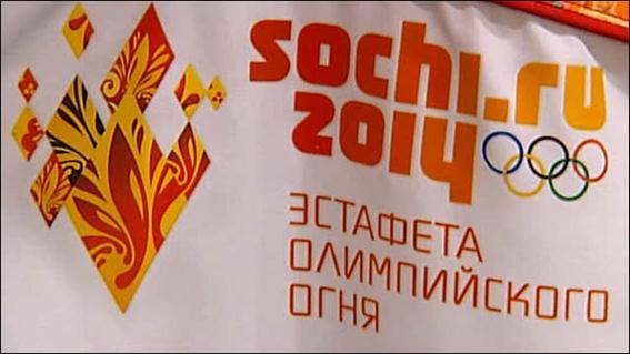 В Москве представлен факел эстафеты огня Олимпиады-2014