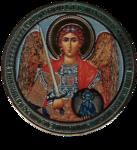 Превью Arhangel_Mihail (417x456, 393Kb)