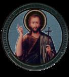 Превью Sv_Ioan_Predtecha (422x464, 353Kb)