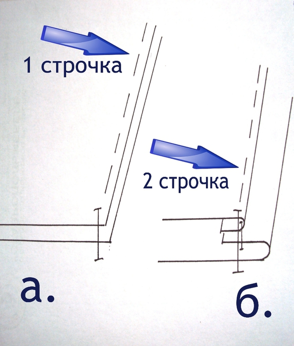 DSC011031 (595x700, 204Kb)