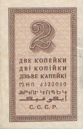 1725700_2_kop_1924_2 (285x441, 37Kb)