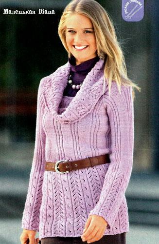 """Пуловер с воротником  """"хомут """".  Это цитата сообщения."""