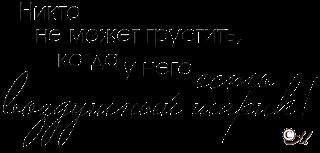 воздушный шарик 01 (320x153, 22Kb)