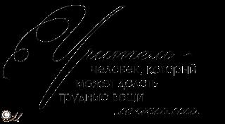 Учитель_01 (320x176, 22Kb)