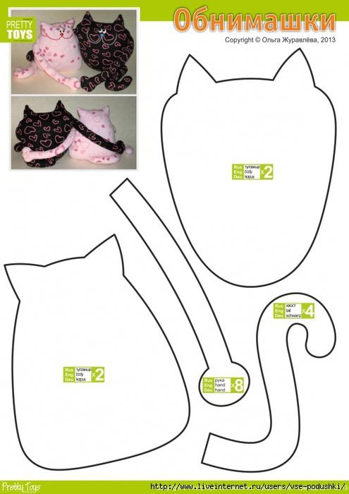 коты обнимашки (495x700, 151Kb)