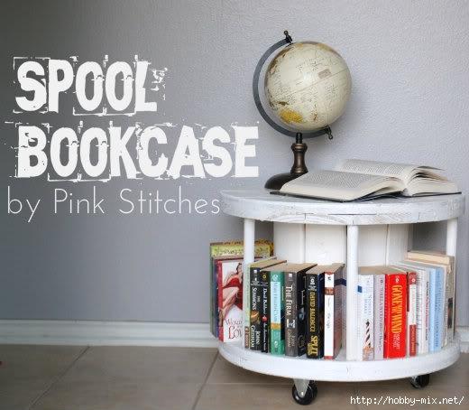 SpoolBookcase (520x454, 117Kb)