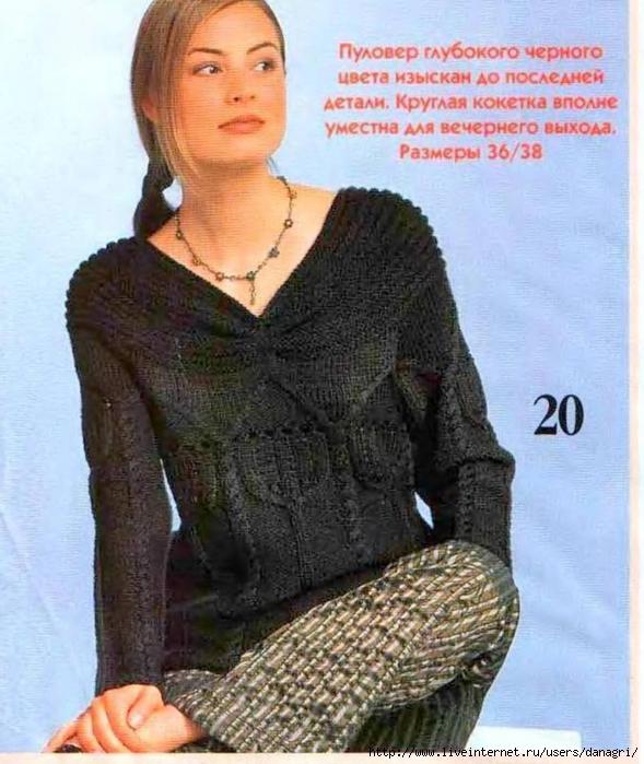 Модели Вязаных Пуловеров Для Женщин Доставка