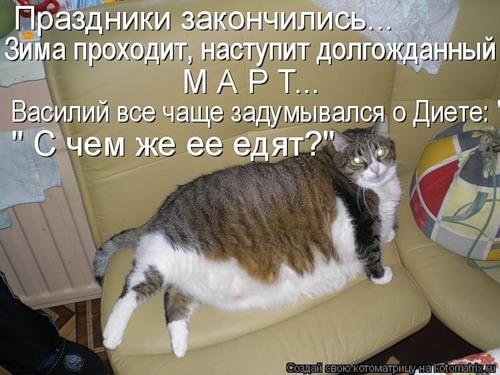 96026958_0_3aa9e_c6a175d4_L (500x375, 60Kb)