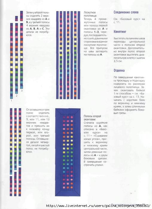 75 (508x700, 224Kb)