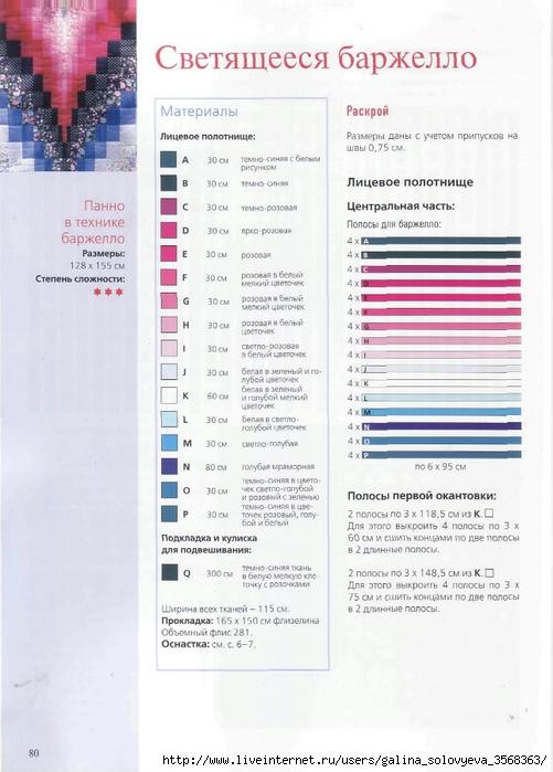 80 (501x700, 216Kb)