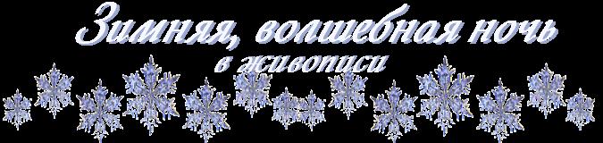 3166706_0_6365b_1fc2caef_XL_1_ (675x160, 79Kb)