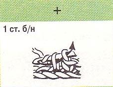 6-061 (228x175, 27Kb)