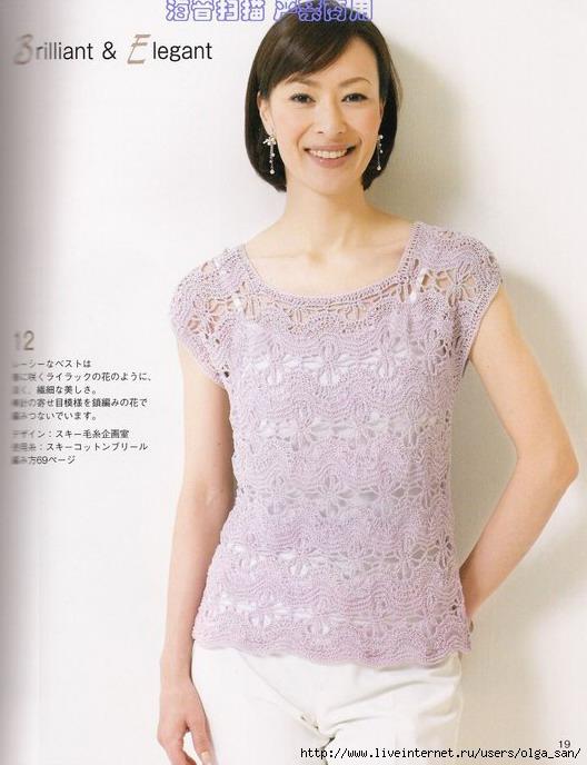 Ажурная блуза, связанная на вилке (528x688, 182Kb)