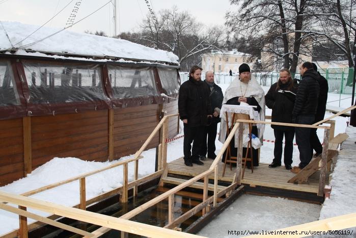 Крещенские купания в Кузьминском парке - фото 1