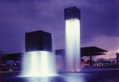 Парящие фонтаны, Осака, Япония (480x330, 17Kb)