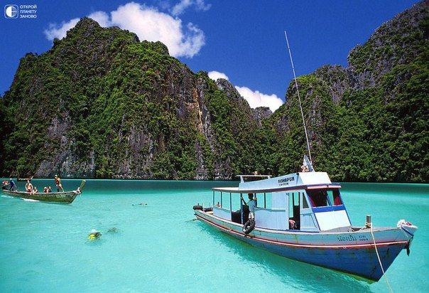 Таиланд (604x412, 80Kb)