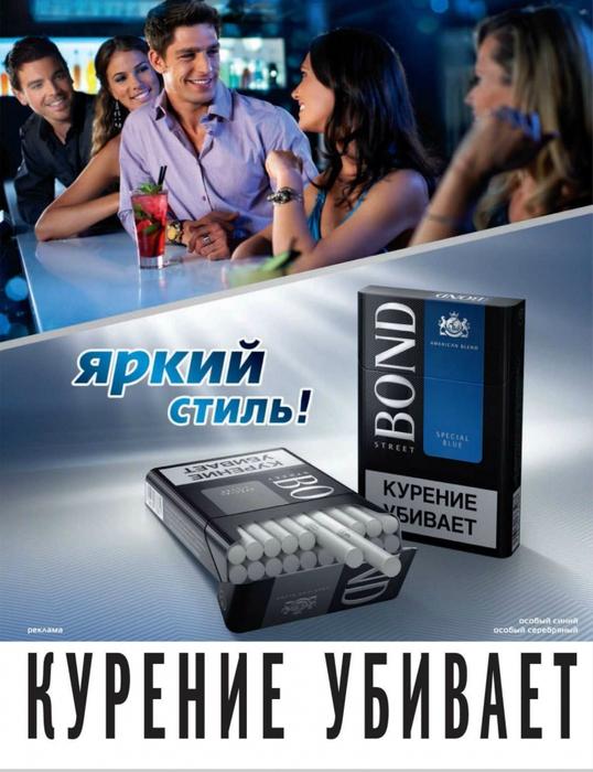 2447247_kyrenie_ybivaet (538x700, 253Kb)