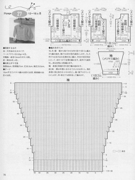 1KSKCczDUeI (454x604, 69Kb)