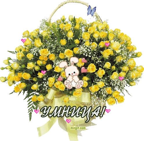 http://img0.liveinternet.ru/images/attach/c/7/96/308/96308058_image.jpg